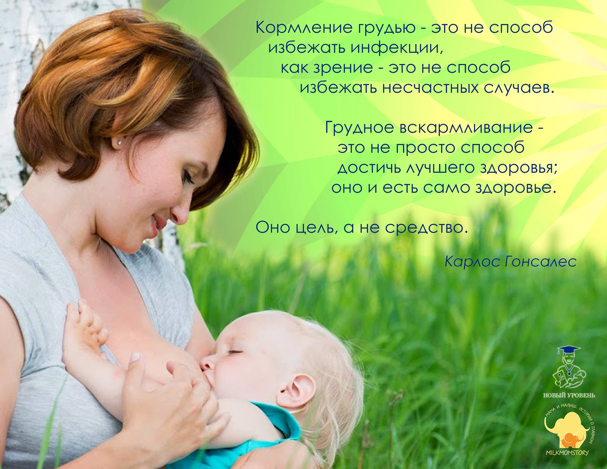 Цитаты на фото ребенку